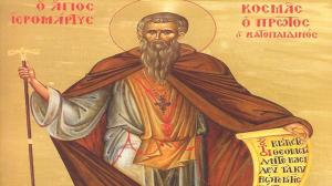 5 Δεκεμβρίου: Άγιος Κοσμάς ο Πρώτος ο Βατοπαιδινός ο Οσιομάρτυρας και οι συν αυτώ Οσιομάρτυρες του Αγίου Όρους