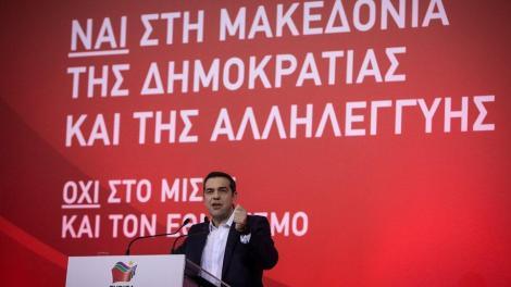 Τσίπρας από Θεσσαλονίκη: Η Αριστερά δεν πουλάει την Μακεδονία, την σώζει - Αποδοκιμασίες από το κοινό