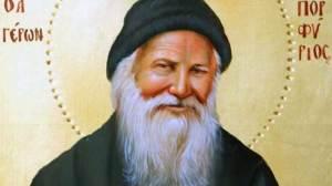"""Άγιος Πορφύριος: """"Έχει ο Θεός"""""""