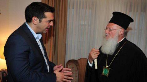 Κρίσιμη επίσκεψη Τσίπρα στην Τουρκία για Εθνικά και Εκκλησιαστικό