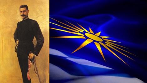 Άγιον Όρος - Αρσένιος μοναχός, Σκήτη Κουτλουμουσίου : Μακεδονικός Αγώνας