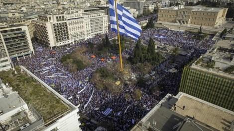 Συλλαλητήριο για την Μακεδονία στο Σύνταγμα: Έκτακτες κυκλοφοριακές ρυθμίσεις στην Αθήνα - Τα μέτρα της Τροχαίας