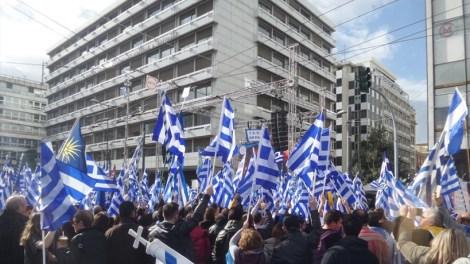 Συλλαλητήριο για την Μακεδονία : Και η σημαία του Κωνσταντίνου Κατσίφα ήταν εκεί