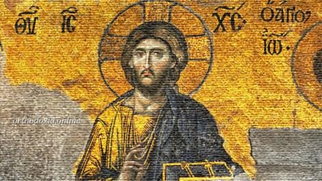 23 τρόποι για να κληρονομήσεις την αιώνια ζωή και τηνβασιλεία των ουρανών