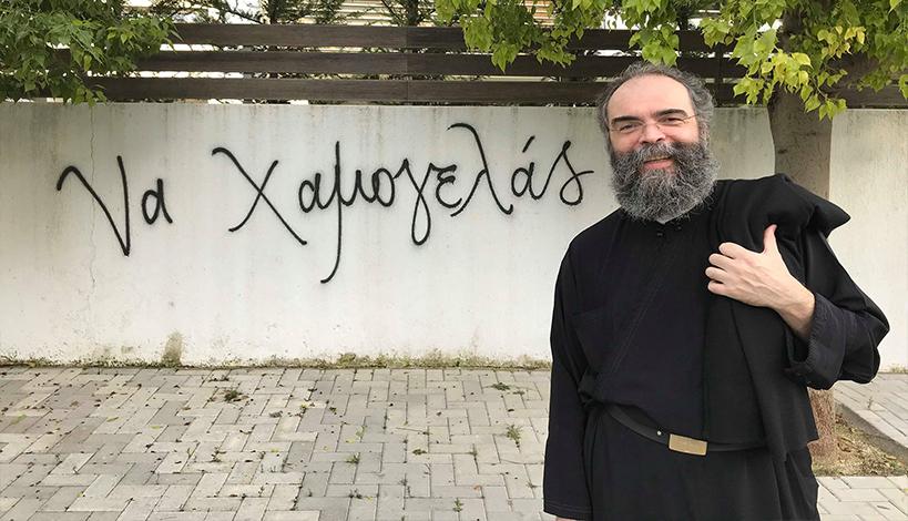 π. Ανδρέας Κονάνος : Ένα κείμενο του που συζητήθηκε πολύ!!
