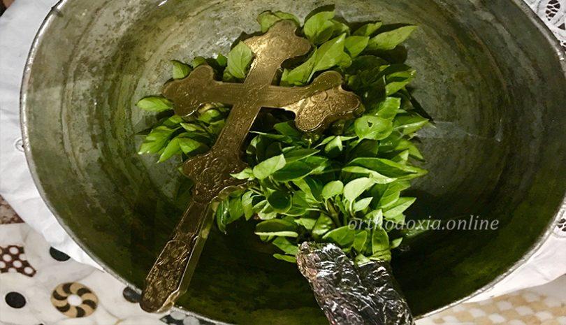 Διαφέρει ο Αγιασμός της παραμονής των Θεοφανίων από τον Αγιασμό ανήμερα της εορτής;