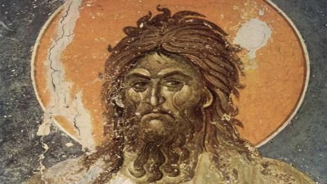 Ο Τίμιος Πρόδρομος το όνομα Ιωάννης, που έλαβε, ήταν και αυτό δώρο του Θεού