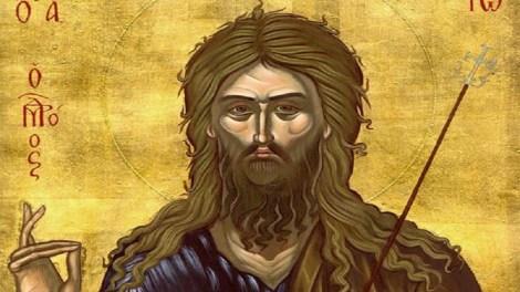 Ο μέγιστος Προφήτης Ιωάννης ο Βαπτιστής - Η απόδειξη δια των προφητειών περί της θεότητας του Χριστού
