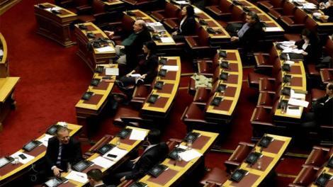 Βουλή: Ψηφοφορία για την ένταξη της ΠΓΔΜ στο ΝΑΤΟ