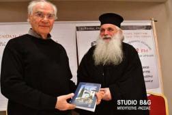 Σχολή Γονέων Ιεράς Μητροπόλεως Αργολίδος - Η πρώτη συνάντηση για το 2019
