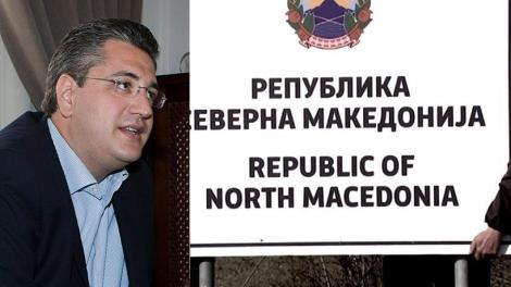 Τζιτζικώστας: Όσο είμαι περιφερειάρχης, οι πινακίδες θα γράφουν «Σκόπια»