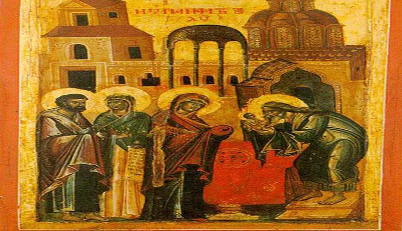 Η Υπαπαντή του Κυρίου ημών Ιησού Χριστού - Μικρό σχόλιο στη βυζαντινή εικόνα