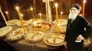 Ψυχοσάββατο 2 Μαρτίου 2019, τι έλεγε ο Άγιος Παΐσιος για τα μνημόσυνα;