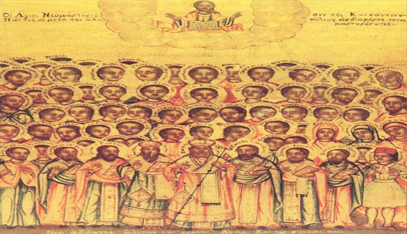 Άγιον Όρος : Άγιος Νεομάρτυς Ιωάννης ο Βούλγαρος - Μνήμη 5 Μαρτίου