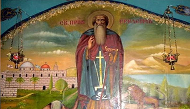 O Άγιος Γεράσιμος ο Ιορδανίτης και τα χαρίσματα που του έδωσε ο Θεός