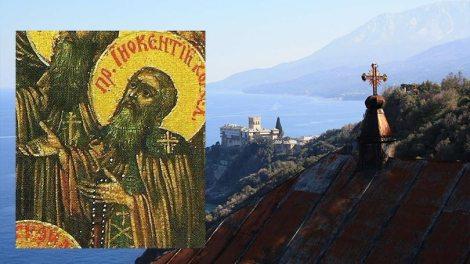 Ο αγιορείτης άγιος που εορτάζει σήμερα - Όσιος Ιννοκέντιος Βολογκόντσκυ
