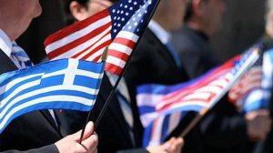 Ελληνοτουρκικά: Πόντιος Πιλάτος οι ΗΠΑ στο ζήτημα του Έβρου