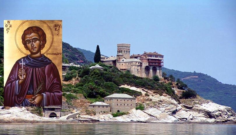 Ο άγνωστος άγιος που εορτάζει σήμερα – Άγιος Λουκάς ο Ανδριανουπολίτης |  ΑΓΙΟΝ ΟΡΟΣ