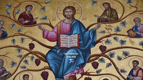 π. Σπυρίδων Σκουτής : Ξέρουμε τελικά τι είπε ο Χριστός;