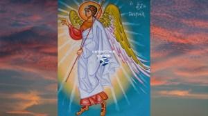 Σήμερα εορτάζεται η Σύναξη του Αρχαγγέλου Γαβριήλ-Τι σημαίνει το όνομα Γαβριήλ