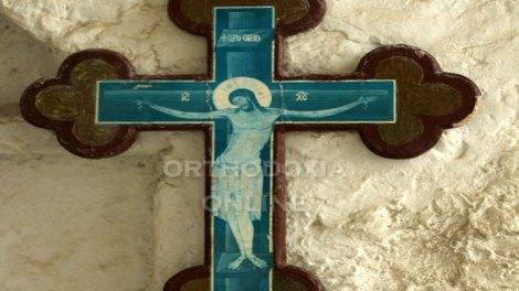 Γερόντισσα Σωφρονία   Άλλη μια ιστορία σαν μαχαίρι στο σώμα του Χριστού