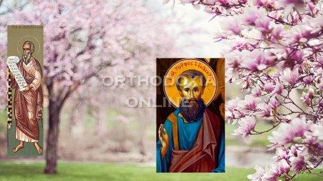 Σήμερα εορτάζουν οι Άγιοι Άγαβος, Ρούφος, Φλέγων και Ασύγκριτος από τους 70 Αποστόλους