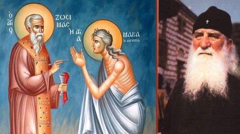 «Κύριε, προτού χαθώ τελείως σώσε με» - Άγιος Ιουστίνος Πόποβιτς