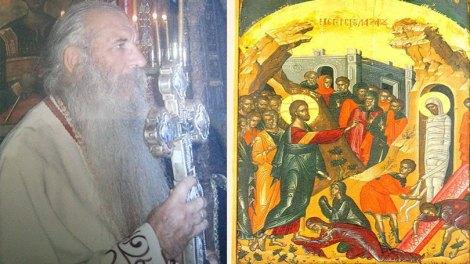 Ο Άγιος Λάζαρος συλλειτουργούσε στο ιερό πλάι στο π. Γεράσιμο Φωκά