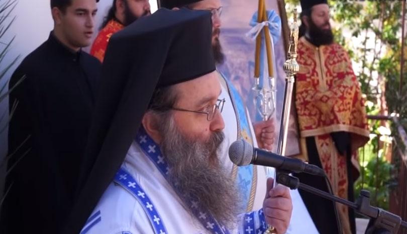 «Μπλόκο» του Μητρ. Χίου σε βουλευτή της Χρυσής Αυγής που ήθελε να καταθέσει στεφάνι στη Μονή Αγίου Μηνά