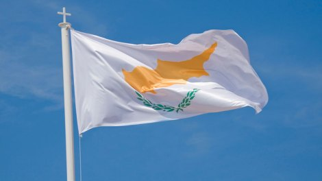 Αν η Τουρκία ελέγξει την Κύπρο θα ελέγξει την Ανατολική Μεσόγειο