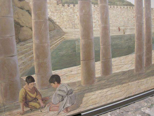 Τι ήταν η Κολυμβήθρα του Σιλωάμ που αναφέρεται στο Ευαγγέλιο της Κυριακής