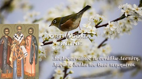 Άγιοι Ζήνων και Ζηνάς ο υπηρέτης του, μια εκπληκτική ιστορία Πίστης