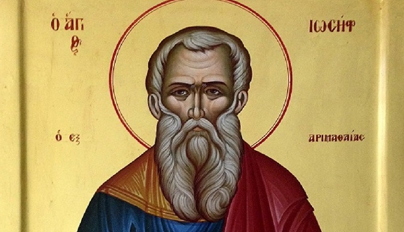 Άγιος Ιωσήφ ο από Αριμαθαίας - 31 Ιουλίου