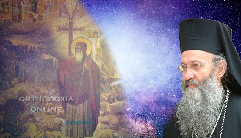 Ο προφήτης Ιεζεκιήλ και η προφητεία-όραμα που προτυπώνει την Ανάσταση των νεκρών