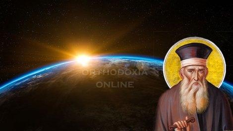 Έκανε λάθος ο Άγιος Κοσμάς που έλεγε πως ο κόσμος φτιάχτηκε πριν από 7.500 χρόνια;