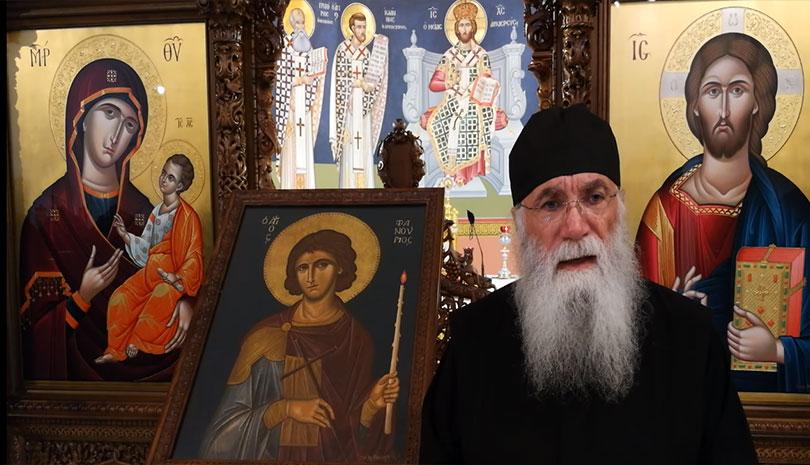 Είμαι πλανεμένος αν πάω Φανουρόπιτα στον Άγιο Φανούριο; - Τι λέει ο Γέροντας Νεκτάριος Μουλατσιώτης