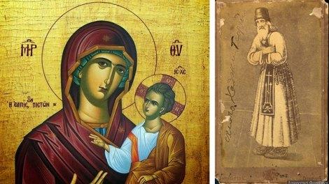 Η Παναγία και ο Χριστός μαθαίνουν στον μικρό Χατζηγεώργη γράμματα! - Άγιος Παΐσιος