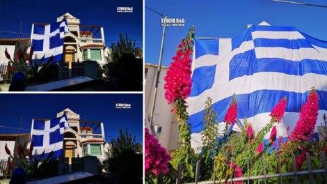 Ελλάδα | Σκέπασε το σπίτι του με Ελληνική σημαία 140 τετραγωνικών μέτρων (ΦΩΤΟ)