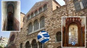 Ιερός Ναός Αγίου Δημητρίου Θεσσαλονίκης | Η ιστορία του - Περιήγηση σε Κρύπτη και Ναό (ΦΩΤΟ & ΒΙΝΤΕΟ)