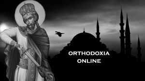 Άγιος Ιωάννης ο Βατατζής | Ο θρύλος του μαρμαρωμένου βασιλιά