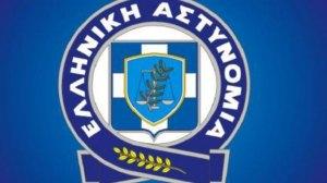 Ελλάδα | ΕΛ.ΑΣ: Σε λειτουργία τα Γραφεία Αντιμετώπισης Ενδοοικογενειακής Βίας