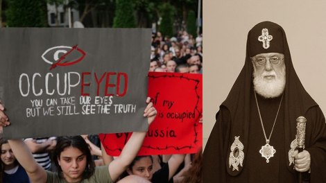 Κόσμος | Σε αναβρασμό η Γεωργία - Διαμαρτυρία του Πατριάρχη Γεωργίας Ηλία στην Ρωσική Εκκλησία
