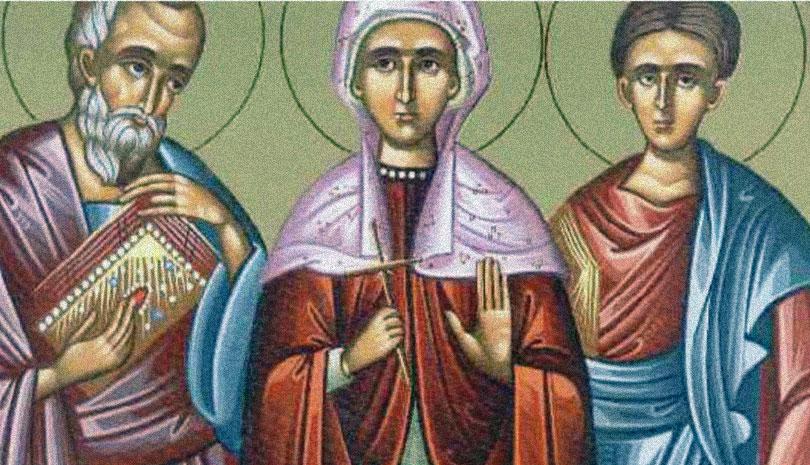 Εορτολόγιο   Άγιοι Φιλήμων ο Απόστολος, Άρχιππος, Ονήσιμος και Απφία