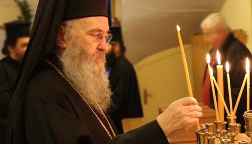 Ναυπάκτου Ιερόθεος : «Ρωμηοί και Μουσουλμάνοι»