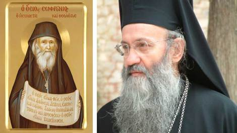 Εκκλησία | Ο άγιος Σωφρόνιος όπως τον γνώρισα - Ναυπάκτου Ιερόθεος