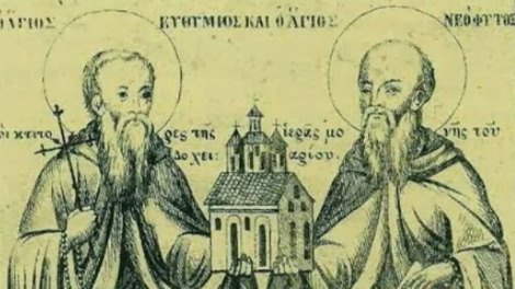 Άγιον Όρος | Όσιοι Ευθύμιος και Νεόφυτος κτήτορες της Μονής Δοχειαρίου, μνήμη 9 Νοεμβρίου