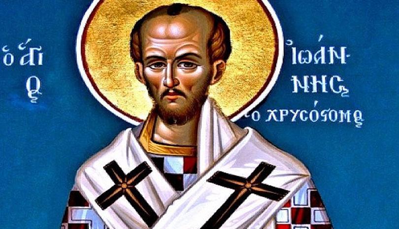 Ο Άγιος Ιωάννης Χρυσόστομος σχολιάζει το Ευαγγέλιο της Κυριακής