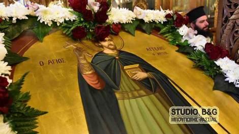 Εορτολόγιο | Άγιος Αγγελής ο Νεομάρτυρας γιατρός από το Άργος
