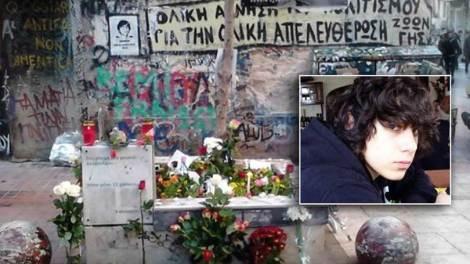Ελλάδα | Κλειστό το κέντρο της Αθήνας