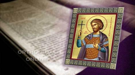Ευαγγέλιο | Απόστολος και Ευαγγέλιο Τετάρτη 18 Δεκεμβρίου